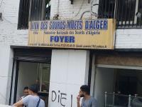 rue_Charras_Alger_0.jpg